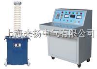 便携式高压试验变压器 LYYD-15KVA/100KV