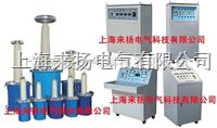 高壓試驗變壓器 LYYD-30KVA/100KV