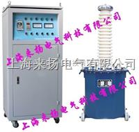 工頻交流試驗變壓器 LYYD-50KVA/100KV