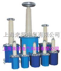 便攜式高壓試驗變壓器 LYYD-50KVA/100KV
