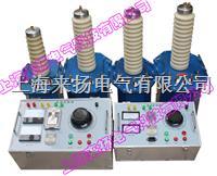 交直流试验变压器 LYYD-100KVA/100KV