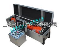 高壓靜電發生器 LYZGS