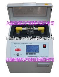 全自動絕緣油耐壓強度測試儀試驗報告 LYZJ-V型