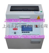 上海绝缘油耐压测试仪试验报告 LYZJ-V