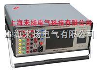 六相繼保校驗儀 LY808