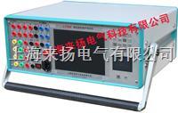 三相微机继保测试仪 LY803