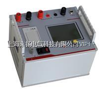 發電機轉子交流阻抗試驗儀 LYJZ-2000