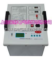 变频介损仪 LYJS9000F