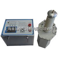 微機交流耐壓變壓器 LYYDZ