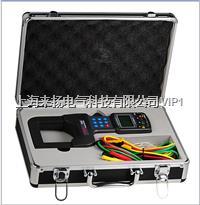 大口徑鉗形漏電電流分析儀 LYXLB7000