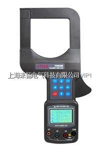 變壓器鐵芯接地電流表 LYXLB7000