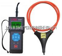 大口徑鉗形電流表 LYQB9000F