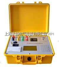 變壓器短路阻抗分析儀 LYBDS-III