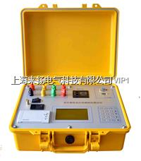 變壓器阻抗測試儀 LYBDS-III