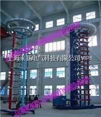 高壓雷電沖擊發生器 LYCJ-2000