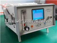 精密微水分析儀 LYGSM-5000