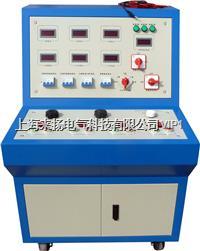 通電測試臺 LYTDG-II
