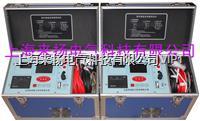 變壓器直流電阻快速測試儀 LYZZC-III