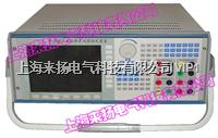 交流采樣變送器測試裝置 LYBSY-4000