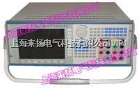 多功能電能參數校驗裝置 LYBSY-4000