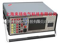 六相繼電保護試驗儀 LY808