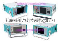 六相繼電保護校驗儀