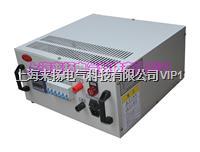 三相交流負載柜 LYFZX-II-10KVA/380V