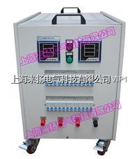 三相假負載試驗 LYFZX-II-10KVA/380V