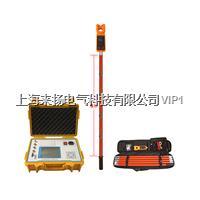 帶電式氧化鋅避雷器測試儀 LYYB-3000