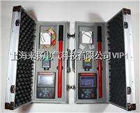GPS無線核相儀 LYWHX9800