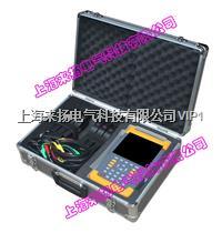 保護回路矢量分析儀 LYDJ8000