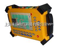 三相智能電能表現場校驗儀 LYDJ8800