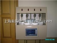 多功能銹蝕腐蝕測量儀 LYXFZ-200