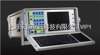 微機繼電保護校驗儀 LY805