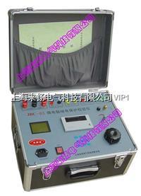 單相繼電保護器校驗儀 JBC-03