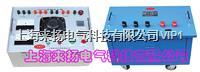 電壓互感器倍頻交流耐壓試驗儀 SBF
