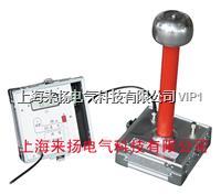 高壓一次側測量儀 FRC