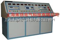 電力變壓器實驗臺 YD6000