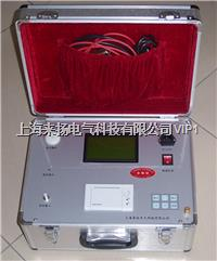 斷路器真空度試驗儀 ZKY-2000