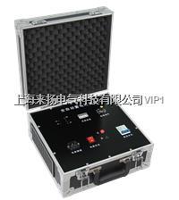 蓄電池充電裝置 LYXC