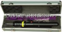 雷電計數器校驗儀 ZV-V