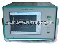 電力變壓器局放測試儀 LYTCD-9808