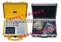 臺式電能質量現場校驗儀 LYDN-6000