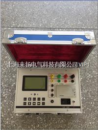 全自動三相電容電感測試儀 LYDG-8