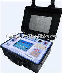 互感器現場測試儀 LYFA1000