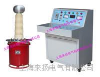 SF6絕緣式試驗變壓器 YDQ
