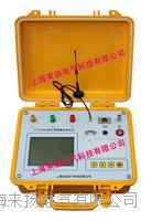 在線式氧化鋅避雷器測量儀 WBYB-2000
