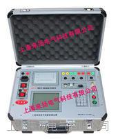 高壓開關分析裝置 GKC-F