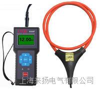 鉗形大電流記錄儀 LYQB9000F係列