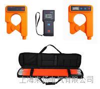 高低壓鉗形電流表 LYXLB9200